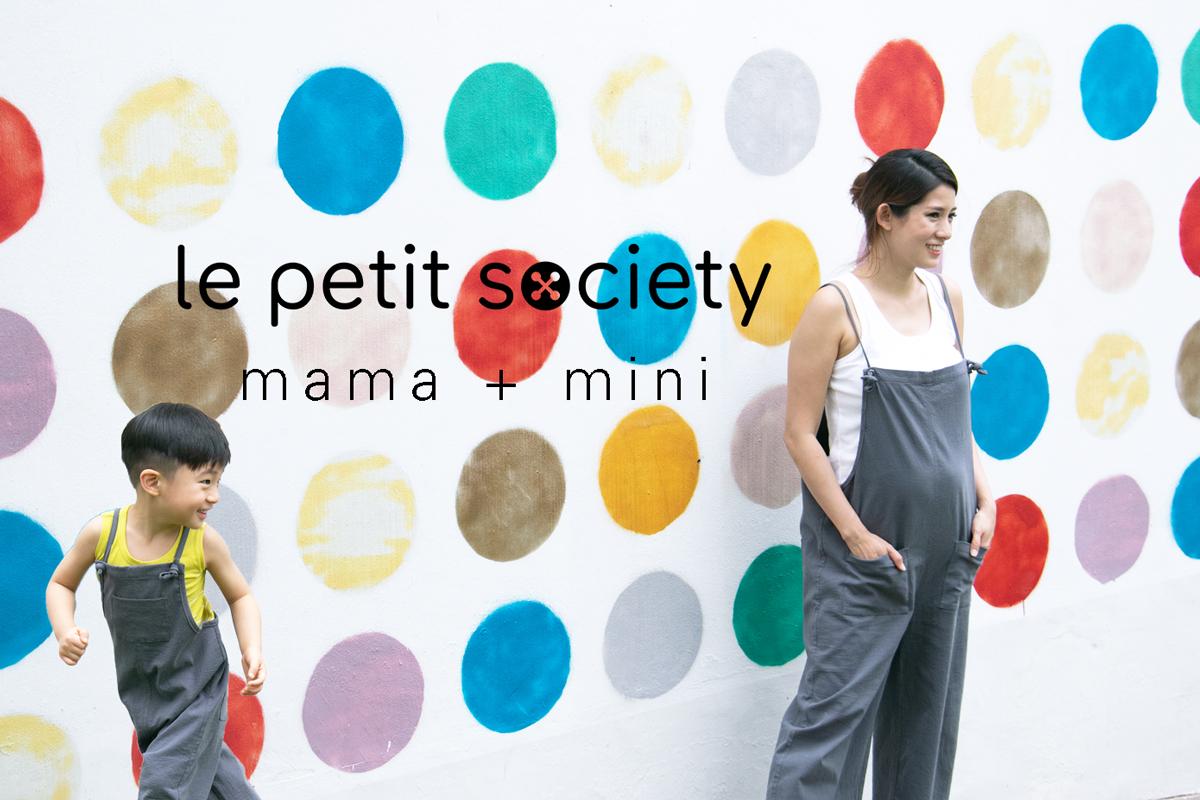 Mama + Mini | The Overalls